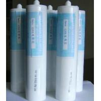 Quality Glass Acetic Silicone Sealant for sale