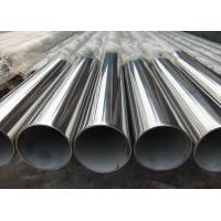 Wholesale Round Seamless Carbon Stainless Steel Pipe , DIN CK22 / C22 Thin Wall Steel Tubing from china suppliers