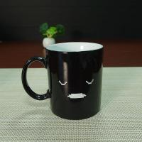 Wholesale 8-Bit Rise and Shine Heat Change Mug / Full Color Changing Mug from china suppliers
