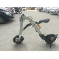 Wholesale Tiny 2 Wheel Electric Standing Scooter , Chariot 36V Li-ion Battery Family Scooter from china suppliers