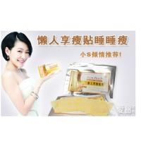 Wholesale Herbal Ina Weight Loss Slim Patch , Extra Strong Weight Loss Patch from china suppliers