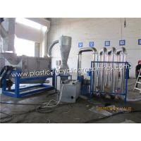 Quality Durable Plastic Recycle Machines For Washing PP / PE Bottle Caps Labels for sale