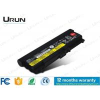 Wholesale Portable Rechargeable Lenovo Thinkpad Laptop Battery Pack 11.1V 9 Cell from china suppliers