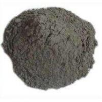 Wholesale Portland Cement (42.5R) from china suppliers
