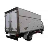 Wholesale Ice Cream Refrigerated Box Truck Body , Refrigerated Cargo Van Body from china suppliers