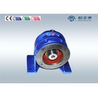 Wholesale High Torque Gearbox Cycloidal Gear Reducer , Electric Motor Speed Reducer from china suppliers