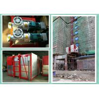 Wholesale Twin Cage Rack & Pinion Elevator / Construction Site Lift With 2000kg Capacity from china suppliers