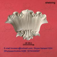 Wholesale Surface crack lacquer sea shell type pu wall lamp box / pu decorations from china suppliers