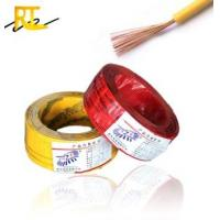 Quality Copper Core PVC Insulated Flexible Electrical Wire for sale