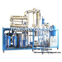 Wholesale Used Motor Oil Recycling Distillation plant can regeneration black engine oil to base oil from china suppliers
