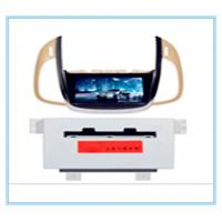 Wholesale BUICKTwo-dIN 8'' Car DVD Player with gps/TV/BT/RDS/IR/AUX/IPOD for New LaCROSSE from china suppliers