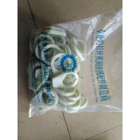 Wholesale For PP woven bag making machines,SBY-850*6-02 series,Front Cracking Rod Holder,Plastic from china suppliers