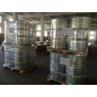 Wholesale ML-200 Liquid MOCA Polyurethane Curing Agent High Purity ISO9001 Certification from china suppliers