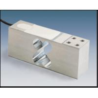 Wholesale Single Ended Utilcell Load Cell Platforms 500 x 500 mm Waterproof from china suppliers