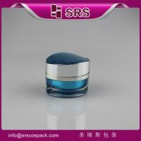 Wholesale J104 15g 30g 50g cosmetic acrylic cream jar from china suppliers