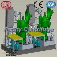 Wholesale Self Cleaning HFO & LO Treatment Power Plant Equipments with High Cost Performance from china suppliers