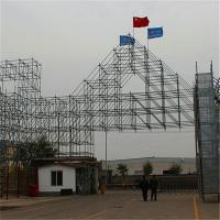 Wholesale Corrosion Resistant Mobile Formwork Scaffolding Systems Flexible Aluminium Galvanized from china suppliers