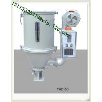 Wholesale Standard Hopper Dryer OEM Plant from china suppliers