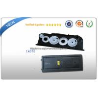 Wholesale Kyocera KM3040 Toner Cartridges TK675 for KM2540 KM2560 KM3060 Multifunctional Copier from china suppliers