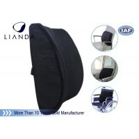 Wholesale Mesh car office chairs Memory Foam Cushion contour lumbar back support from china suppliers