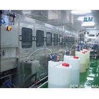 Wholesale Linear 5 Gallon Pure Water Jar / Bottle Filling Machine With Pressing Cap 600BPH from china suppliers