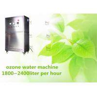 Wholesale 220V Industrial Ozone Generator 2 Tons Water Machine For Food Industries from china suppliers