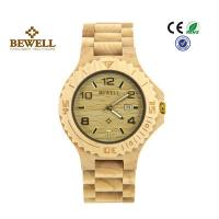 Wholesale Handmade Her Ladies Wooden Watches Maple Case And Calendar Environmentally Friendly from china suppliers