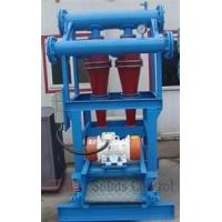 Wholesale LCS250 × 2 Drilling Mud Desander combination of ordinary desander and shale shaker from china suppliers