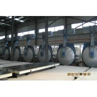 Wholesale High Pressure Automatic AAC Autoclave / AAC Block Plant 1.6m For Chemical / Wood from china suppliers