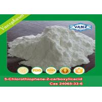 Wholesale White Pharmaceutical Raw Materials 24065-33-6 Rivaroxaban Intermediate from china suppliers