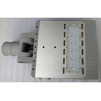 Wholesale top quality outdoor 50w led street light for yard ,residential road, branch road and Garden from china suppliers