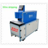 Wholesale Commercial Wire Stripping Equipment 60w X 2 Co2 Laser Power Cable Stripping Machine from china suppliers