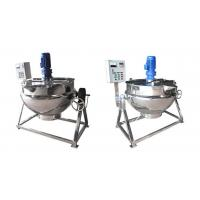 Wholesale Jacket Kettle with Agitator Steam Jacket Kettle Boiler Stainless Steel Steam Jacket Kettle with Agitator from china suppliers