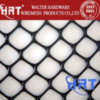 Wholesale Search product of plastic poultry netting from china suppliers