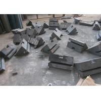 Wholesale Wear-resistant Steel Mill Liners For Hoppers Hardness More Than HRC48 Applied in Mining Industry from china suppliers