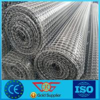 Wholesale biaxial geogrid price from china suppliers