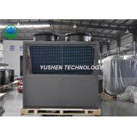 Wholesale Durable Commercial Air Source Heat Pump Two Compressor Quantity CQC Approved from china suppliers