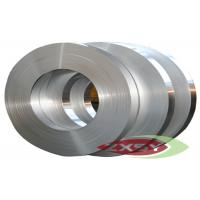 Wholesale 1060 1070 Aluminium Strip from china suppliers