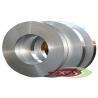 Buy cheap 1060 1070 Aluminium Strip from wholesalers