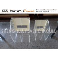 Wholesale China Clear Plastic Bin Prototype and Injection Mold Maker from china suppliers
