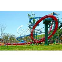 Wholesale Water Park Fiberglass Water Slides / Extreme Water Slides For Swimming Pool Play Equipment from china suppliers