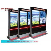 Wholesale LG Dual Screen Adverising Display from china suppliers