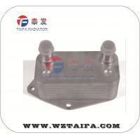 Wholesale 11422247015 BMW Engine Oil Cooler For BMW E39 5 Series 520d / E46 3 Series 318d 320d from china suppliers