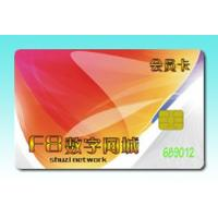Wholesale ATMEL AT24C02 Contact chip cards from china suppliers