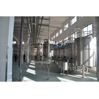 Wholesale High Efficiency Stainless Steel Turnkey Beverage Project for Dairy Processing Plant from china suppliers
