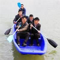 Wholesale boat fish from china suppliers