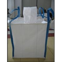 Wholesale polypropylene woven U styles Type D FIBC bags with 4 loops from china suppliers