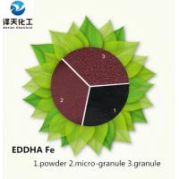 Wholesale Trace element fertilizer EDDHSA Fe 6% from china suppliers