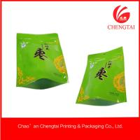 Wholesale Custom design Three Side Seal Bag , Food Grade Stand Up Barrier Pouches from china suppliers