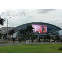 Wholesale 1/4scan Led Curtain Display For Financial Organizations 960mm*640*40mm from china suppliers